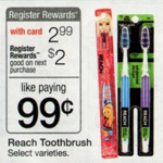 $1 Money Maker at Walgreens Starting 7/28!