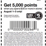 5,000 Extra Points at Walgreens! 8/1 – 8/3 ONLY!